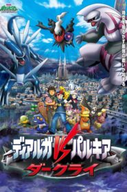 Pokemon: Bunt Darkrai