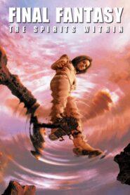 Final Fantasy: Wojna dusz