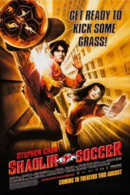 Futbol z Shaolin