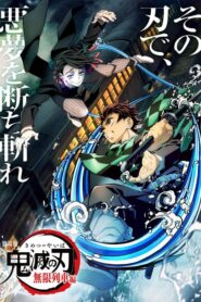 Demon Slayer: Kimetsu no Yaiba – The Movie: Mugen Train